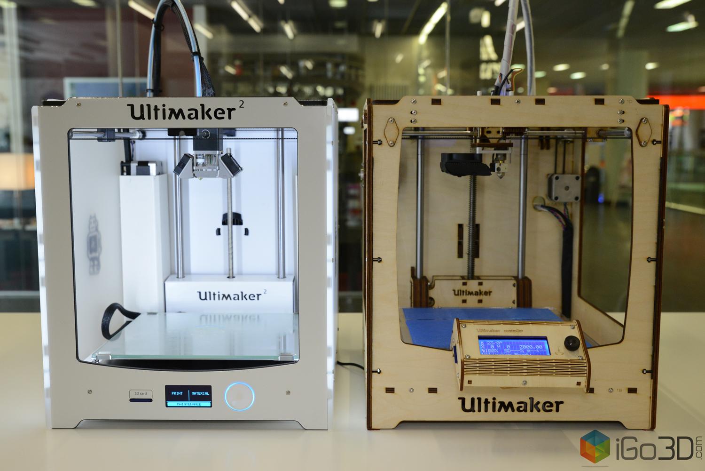 Ultimaker 2 3D-Drucker